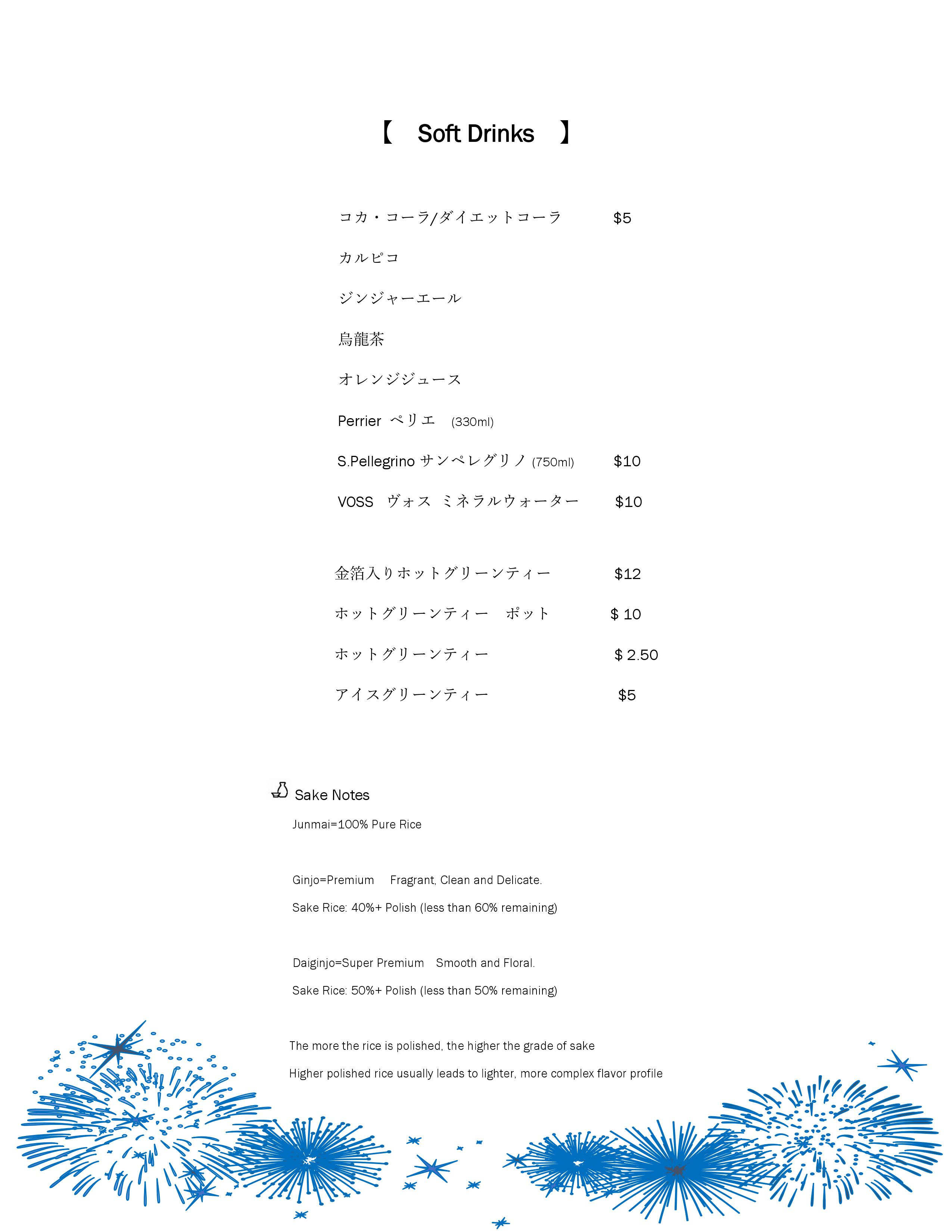 鉄板焼 [ハワイ店] ディナーメニュー9