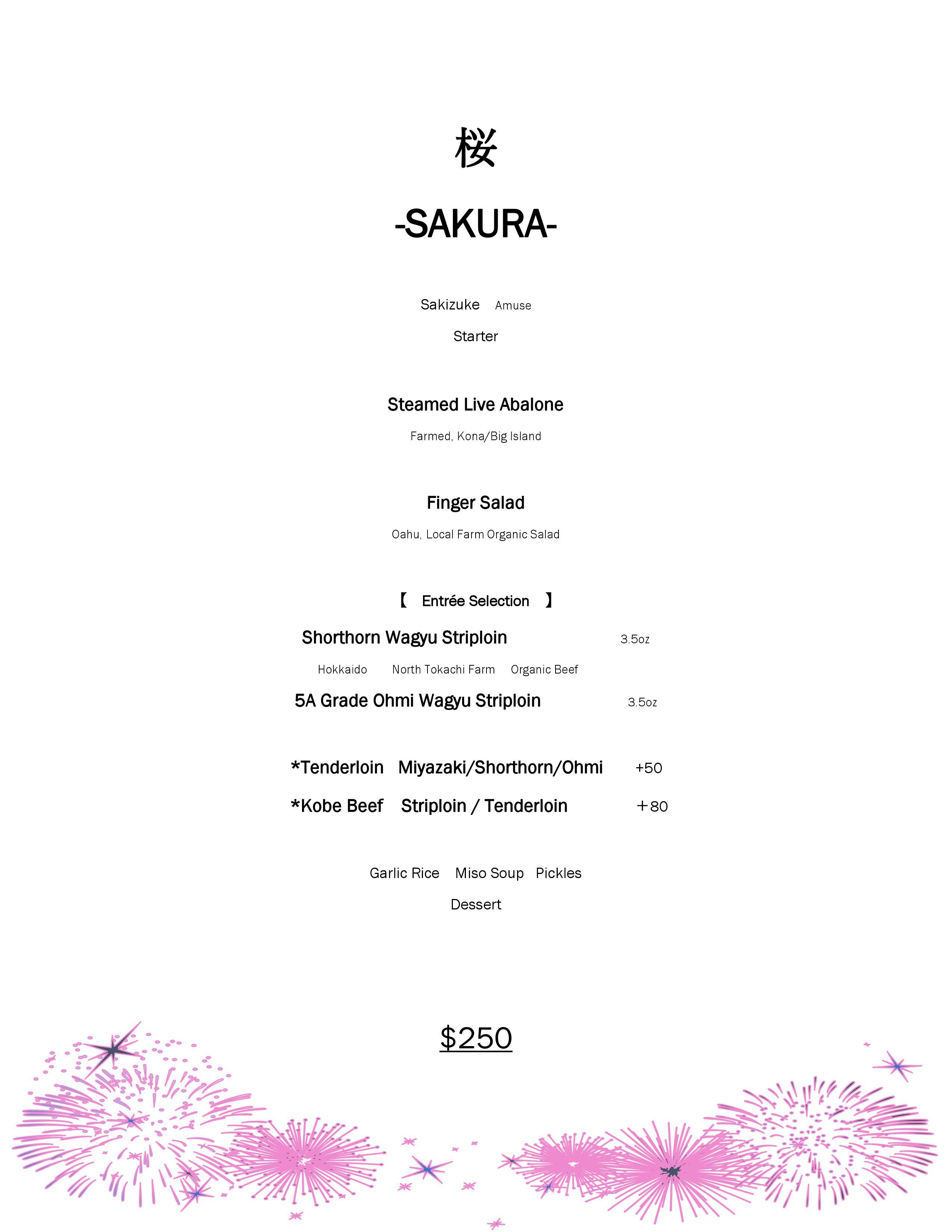 鉄板焼 [ハワイ店] ディナーメニュー11